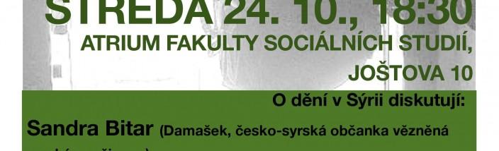 2012-10-19_plakat_debata-page-001 (2)